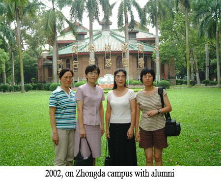 Dr. Jenny Xiang