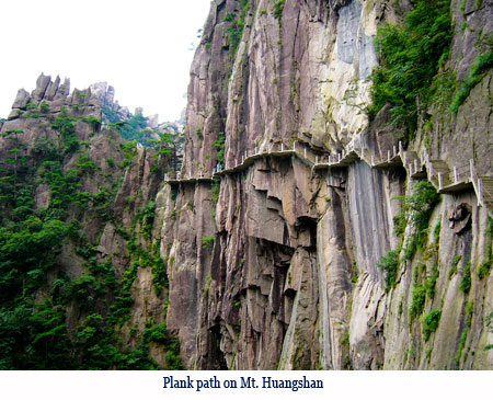 Wenchi Jin, plank path on Mt. Huangshan