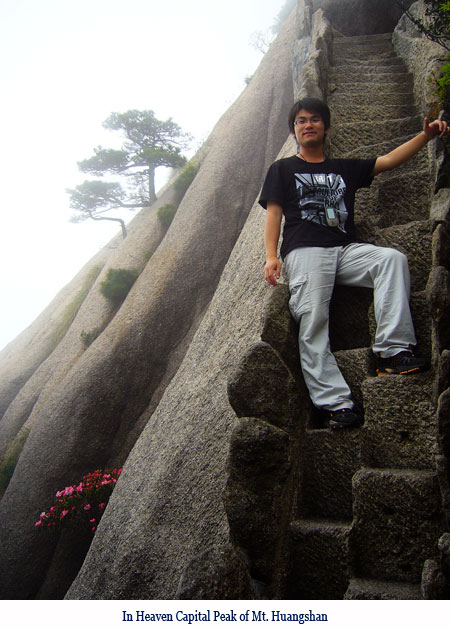 Wenchi Jin, In Heaven Capital Peak of Mt. Huangshan